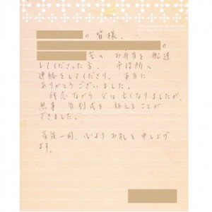 CCI20120417_0002