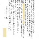20140415_174701_116_日野