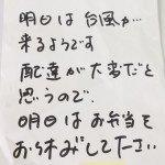 20141013_141224