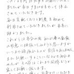 配食のライフデリ成田富里店