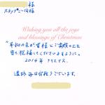 kawasakimiyamae