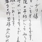 20150715_152713