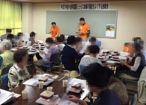 20170628宇治城陽試食会2