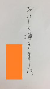 1018松本3