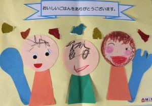 20171124広島中お手紙
