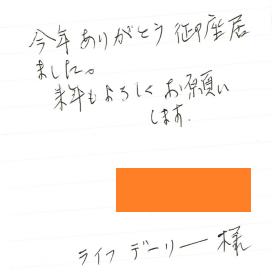長野0104
