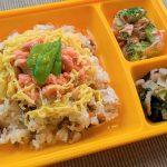 6月27日は「ちらし寿司の日」〜焼き鱒ちらし〜